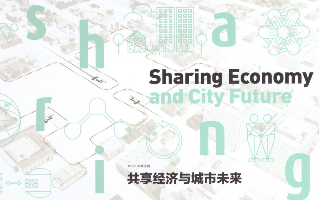 LANDSCAPE ARCHITECTURE FRONTIERS: Sharing Economy and City Future