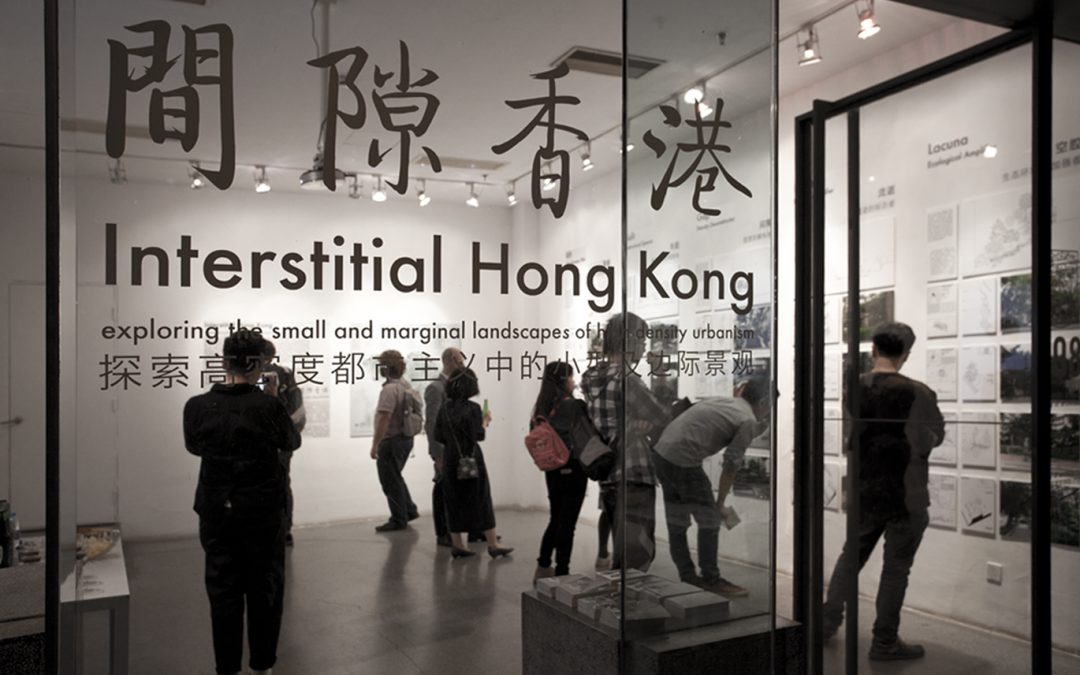INTERSTITIAL HONG KONG: Shanghai Exhibition