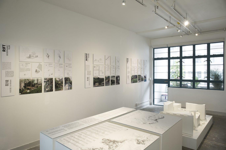 INTERSTITIAL HONG KONG: exhibition at PMQ