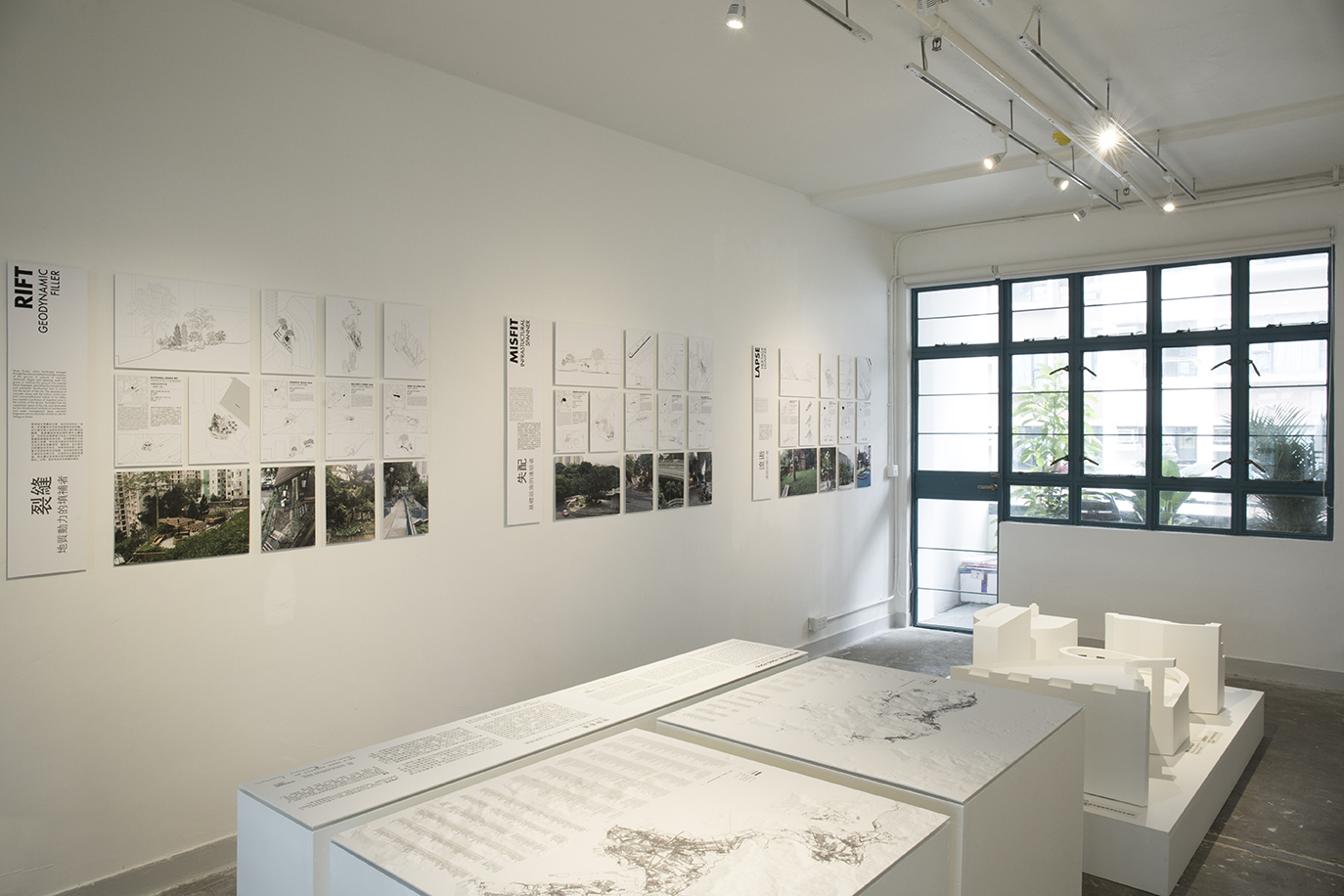 INTERSTITIAL HONG KONG: exhibition at PMQ